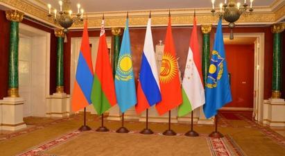 ՀԱՊԿ երկրների ղեկավարները համատեղ հռչակագիր են ընդունել  tert.am 
