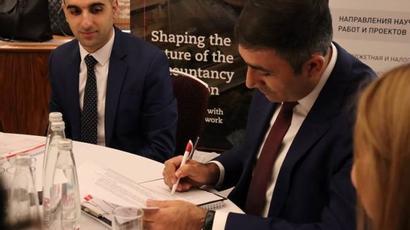 ՀՀ ֆինանսների նախարարության և ACCA-ի միջեւ կնքվել է փոխըմբռնման հուշագիր