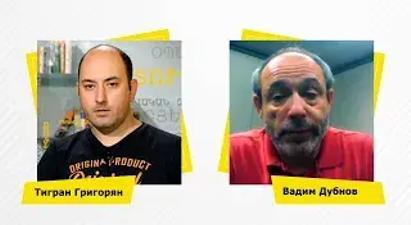 Москва и Анкара могут стать монополистами в коммуникационном хабе на юге Армении | Вадим Дубнов