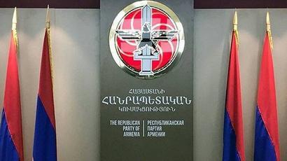 ՀՀԿ-ն հրապարակել է Գյումրու ՏԻՄ ընտրությունների իր ընտրացուցակը
