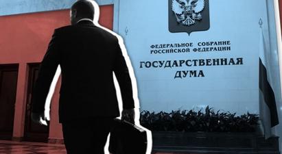 ՌԴ-ում մեկնարկել են խորհրդարանական ընտրությունները |tert.am|
