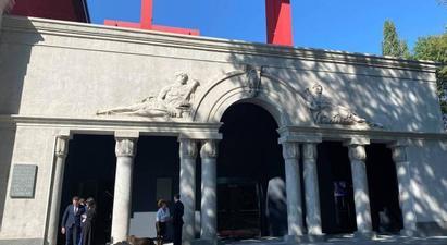 Գյումրիում ազդարարվեց «Թումո Հայաստան» ծրագրի մեկնարկը |armenpress.am|