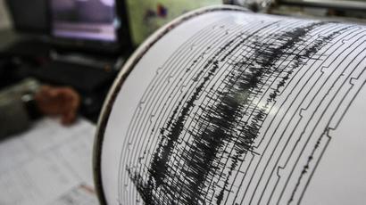 Կալիֆոռնիայում 4.3 մագնիտուդ հզորությամբ երկրաշարժ է տեղի ունեցել |tert.am|