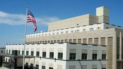 COVID-ի պատճառով Երևանում ԱՄՆ դեսպանությունը չի կարող վերսկսել վիզաների հետ կապված ծառայությունների մատուցումը