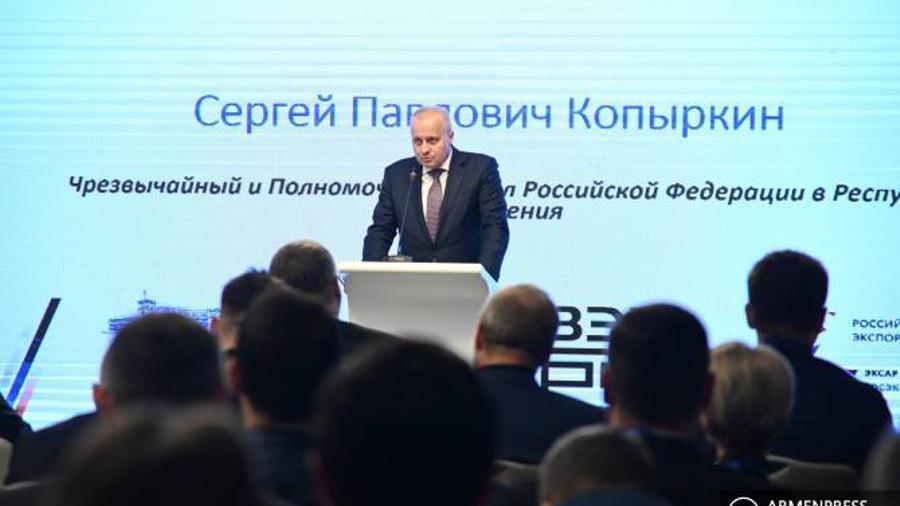 Ստեղծարար և նորարարական մոտեցումը կամրապնդի ՌԴ-ում հայկական բիզնեսի դիրքերը. Սերգեյ Կոպիրկին |armenpress.am|