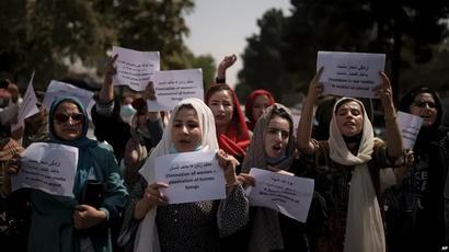 Կանայք բողոքի ակցիա են անցկացրել Քաբուլում |azatutyun.am|