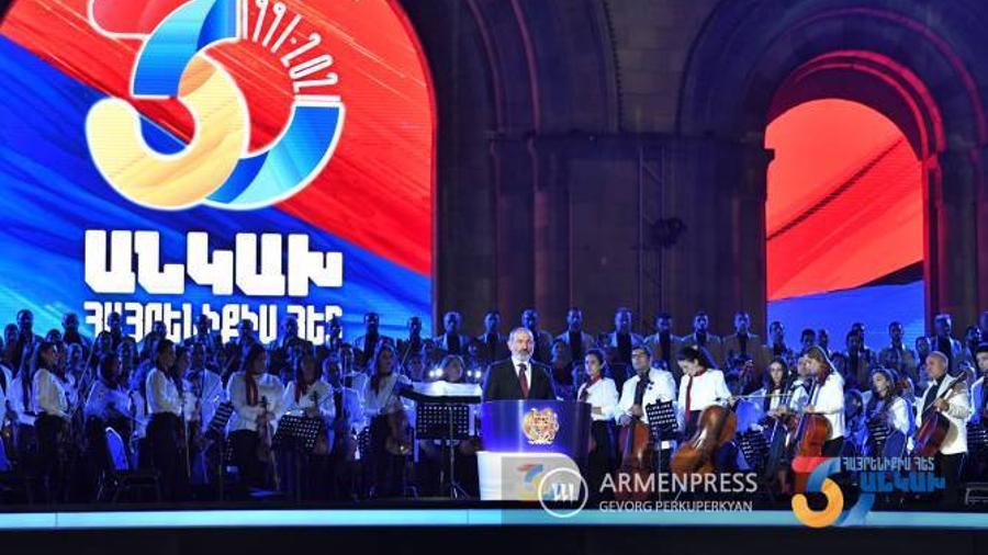Ի հիշատակ արցախյան բոլոր պատերազմների զոհերի Բուսաբանական այգում հիմնադրվելու է Կյանքի պուրակը. ՀՀ վարչապետի ուղերձը |armenpress.am|