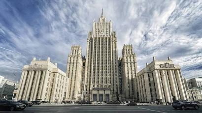 ՌԴ ԱԳՆ-ն ԱՄՆ-ին մեղադրել է Պետդումայի ընտրություններին միջամտելու մեջ    |tert.am|
