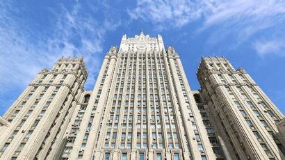 Մոսկվան համապատասխան եզրակացություններ է անում, որոնք չեն նպաստում Թուրքիայի հետ երկկողմ հարաբերություններին. Զախարովա |factor.am|
