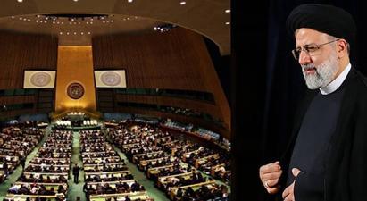 Իսրայելի ԱԳՆ-ն Իրանի նախագահին, ՄԱԿ-ում ունեցած ելույթից հետո, անվանել է «ծայրահեղական դեմք» և մեղադրել «ստի և ցինիզմի» համար |tert.am|