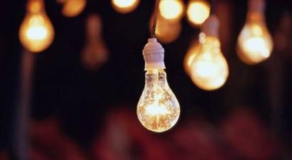 Էլեկտրաէներգիայի մինչև 6-ժամյա անջատումներ են սպասվում Երևանում ու մի քանի մարզերում