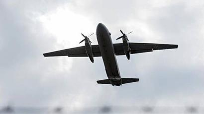 Խաբարովսկի մերձակայքում Ան-26 ինքնաթիռի կործանման հետեւանքով ոչ ոք ողջ չի մնացել |armenpress.am|