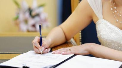 Բնակիչը կկարողանա իր գյուղում ԱՁ ձևավորել, գրանցել ամուսնությունը. նախարար |armenpress.am|