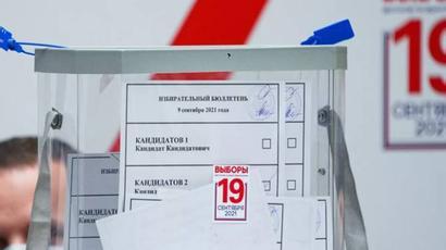 Ավելի քան 40 հազար քվեաթերթիկ անվավեր է ճանաչվել ՌԴ-ի 43 տարածաշրջանների ընտրություններում |armenpress.am|
