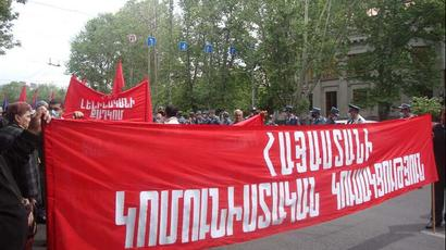 Գորիսի ՏԸՀ-ն չի գրանցել Հայաստանի Կոմունիստական կուսակցության թեկնածուների ընտրական ցուցակը․ կուսակցությունը դատարան է դիմել
