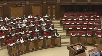 Ազգային ժողովն ընդունեց «Հակակոռուպցիոն կոմիտեի մասին» օրենքի նախագիծը  |1lurer.am|