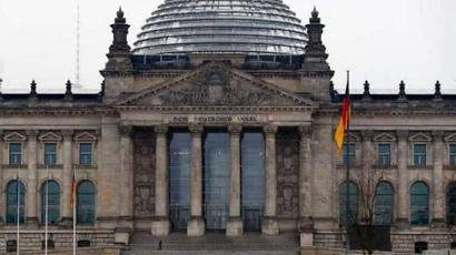ԵՄ-ն Ռուսաստանին կիբեռհարձակումների մեջ է մեղադրել Գերմանիայում կայանալիք ընտրությունների նախաշեմին  |tert.am|