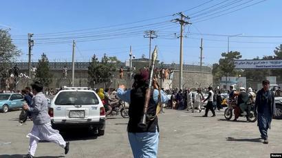 Աֆղանստանում ազգային լրատվամիջոցների մոտ 70 տոկոսը փակվել է |azatutyun.am|