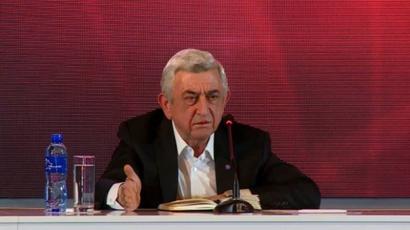 ՀՔԾ-ում նյութեր են նախապատրաստվում Բադեն-Բադեն Սերժ Սարգսյանի այցերի հետ կապված հաղորդման հիման վրա |azatutyun.am|