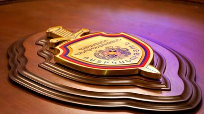 Ոստիկանությունը կոռուպցիոն ապօրինություններ է բացահայտել Վայոց ձորի մարզում