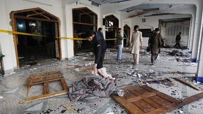 Ահաբեկչություն Աֆղանստանի մզկիթներից մեկում․ շուրջ 100 զոհ կա |factor.am|