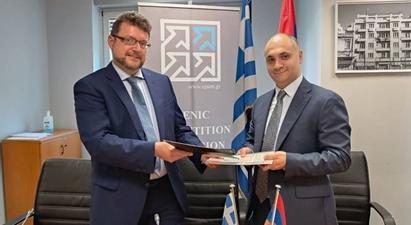 Հայաստանի և Հունաստանի մրցակցային մարմինների միջև համագործակցության հուշագիր է կնքվել