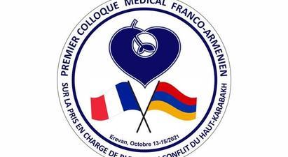 Երևանում կկայանա հայ-ֆրանսիական առաջին գիտաբժշկական համաժողովը