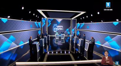 Մեկնարկել է Գյումրու ՏԻՄ ընտրություններին մասնակցող քաղաքական ուժերի առաջին համարների նախընտրական բանավեճը
