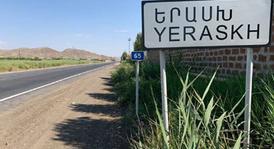 ժամը 23-ի սահմաններում ադրբեջանական զինված ուժերը թիրախային կրակել են Երասխ համայնքի վրա․ՄԻՊ Արման Թաթոյան