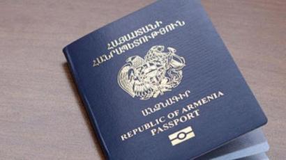 Առաջարկվում է ՀՀ քաղաքացու անձնագիրը տրամադրել 2 տարի ժամկետով |hetq.am|
