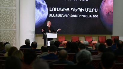 Տեղի է ունեցել աշխարհահռչակ հայազգի ճարտարագետ Ալեքսանդր Քեմուրջյանի 100-ամյակին նվիրված համաժողովը