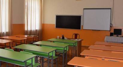 ԿԳՄՍ նախարարի հրամանով հաստատվել է դպրոցական արձակուրդների ժամանակացույցը