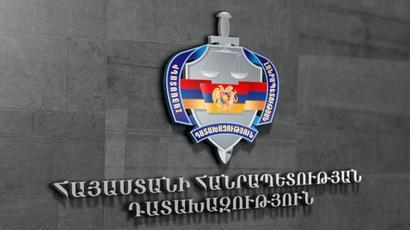 Դատարանները մերժել են վարույթ ընդունել ապօրինի ծագման գույքի բռնագանձման գործերով ՀՀ գլխավոր դատախազության դեմ ներկայացված հայցադիմումները