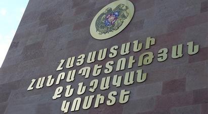 ՀՀ գլխավոր դատախազության շենքի դիմաց տեղի ունեցած խուլիգանության դեպքի առթիվ հարուցված քրեական գործի նախաքննությունն ավարտվել է