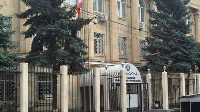 Շատ երկրներում տեղյակ չեն թմրամիջոցների շրջանառության դեմ Իրանի պայքարի մասին. ԻԻՀ դեսպանատան արձագանքը Ալիևի հայտարարությանը |armenpress.am|