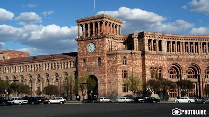 Ազատ վիզայի ռեժիմ՝ Հայաստանի և Դոմինիկայի միջև |azatutyun.am|