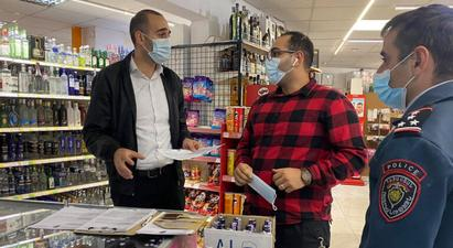 ՍԱՏՄ տեսուչները շրջայցեր են իրականացրել մայրաքաղաքի Աջափնյակ և Դավթաշեն վարչական շրջանների խոշոր խանութներում