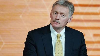 «Եթե պայմանավորվածություն ձեռք բերվի, ժամանակին կտեղեկացնենք». Պեսկովը՝ Պուտին-Ալիև-Փաշինյան հնարավոր հանդիպման մասին |tert.am|