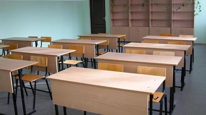 Առողջապահության նախարարությունը ԿԳՄՍՆ-ին առաջարկել է դպրոցներում արձակուրդը 1 շաբաթով երկարացնել և բուհերում հեռավար կրթության անցնել |armtimes.com|