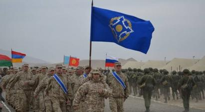 ՀԱՊԿ երկրները սկսել են դուրս բերել զորակազմն ու զինտեխնիկան Տաջիկստանից    tert.am 