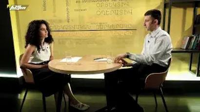 Երկար զրույց գիտության շուրջ [15]․ Արսեն Առաքելյան | Լիլիթ Ներսիսյան