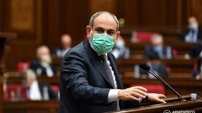 Հայաստանում սուբվենցիոն ծրագրերի վրա ծախսվել է 40.5 մլրդ դրամ |armenpress.am|