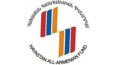 ԱԺ-ն հաստատեց «Հայաստան» հիմնադրամի գործունեությունն ուսումնասիրող քննիչ հանձնաժողովի անդամների թիվը