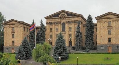 Ազգային ժողովը քննարկում է ՍԴ դատավորի ընտրության հարցը |armenpress.am|