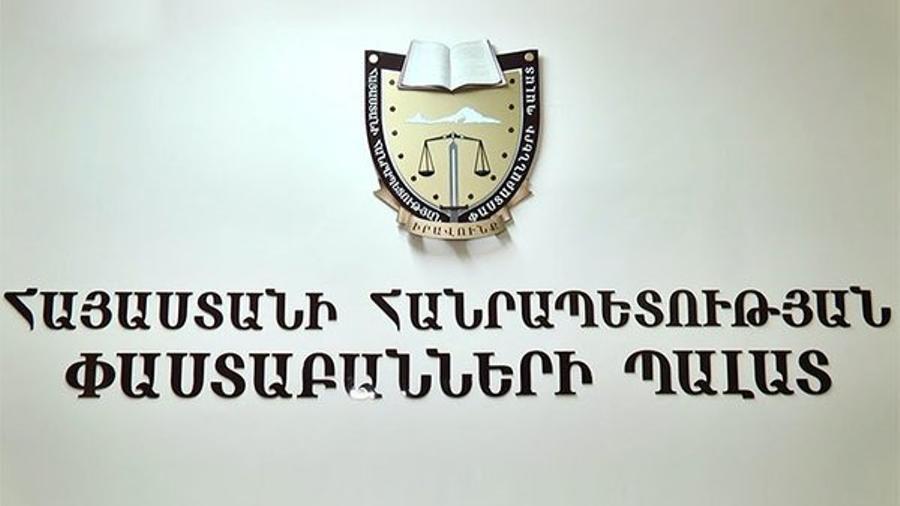 Հայաստանի իրավական անվտանգությունը վտանգված է. Փաստաբանների պալատը կոչ է անում նախագահին հետևել Սահմանադրության պահպանմանը