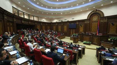 Մեկնարկել է ԱԺ խորհրդի արտահերթ նիստը |armenpress.am|