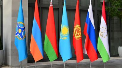 ՀԱՊԿ կանոնադրությունը կարող է փոփոխվել Հայաստանի առաջարկով. РБК |tert.am|