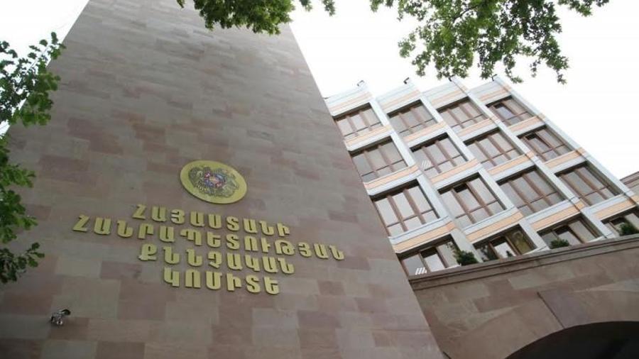 Ավարտվել է թրաֆիքինգի գործի նախաքննությունը, մեղադրվում են երևանցի ամուսիններ. ՔԿ