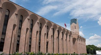 Երեւանի քաղաքապետարանի շենքի դիմաց բողոքի ցույց է ընթանում |news.am|